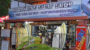 Walter Surf School and Shop 1